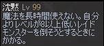 b0036369_18145133.jpg