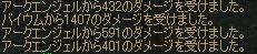 b0036369_1816236.jpg