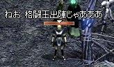 b0050075_2191275.jpg