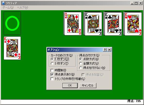 b0014004_0415247.jpg
