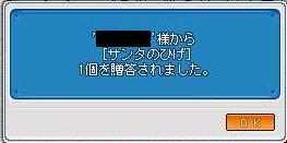 b0040004_1154650.jpg