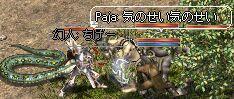 b0023812_1364862.jpg