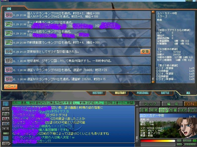 b0048714_22264129.jpg