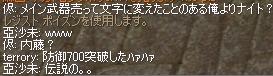 b0060355_20325383.jpg