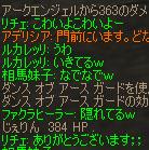 a0030061_1542414.jpg