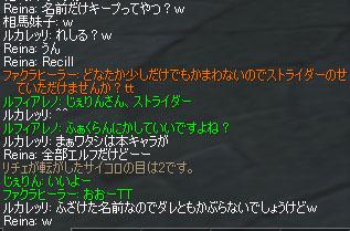 a0030061_16553612.jpg