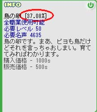 a0021266_23304415.jpg