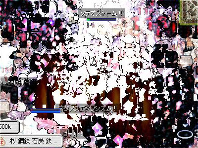 a0034981_11145324.jpg