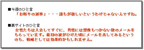 サイトで睡眠不足_b0034895_16283312.jpg