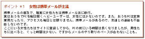 サイトで睡眠不足_b0034895_16284297.jpg