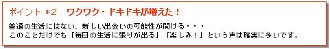 サイトで睡眠不足_b0034895_1628473.jpg