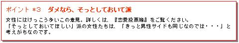 サイトで睡眠不足_b0034895_16285296.jpg