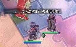 b0035920_10364534.jpg