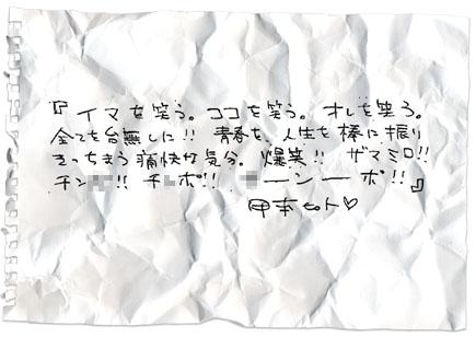 b0035934_14424812.jpg