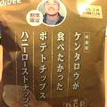 b0049436_18515112.jpg