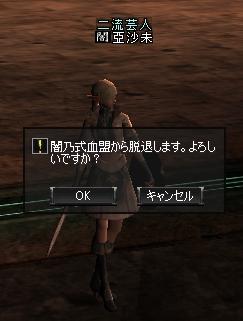 b0060355_8393016.jpg
