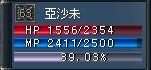 b0060355_8495928.jpg