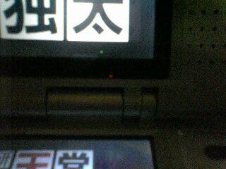 b0040759_23163047.jpg