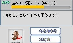 a0019178_1239366.jpg