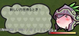 b0067378_10273714.jpg