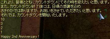 b0032787_177774.jpg