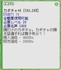 b0023589_1745273.jpg