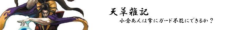http://katenrai.exblog.jp