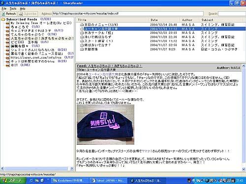 b0046234_2150184.jpg