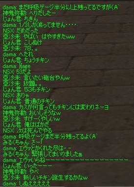 b0060355_324537.jpg