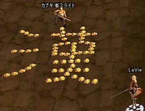 b0038576_14125284.jpg