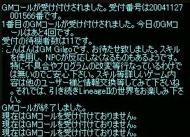b0038576_14202315.jpg