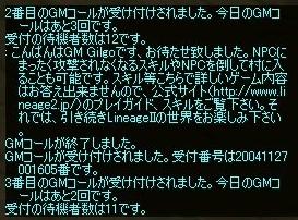 b0038576_14222282.jpg