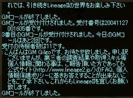 b0038576_14232448.jpg