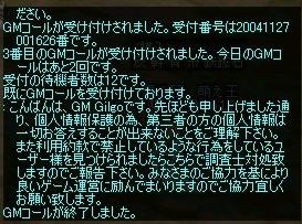 b0038576_1425427.jpg
