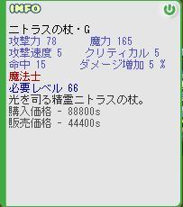b0027699_6152036.jpg
