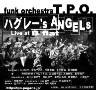 T.P.O. Ladys\'ハグレー\'s ANGELs_a0010202_151287.jpg