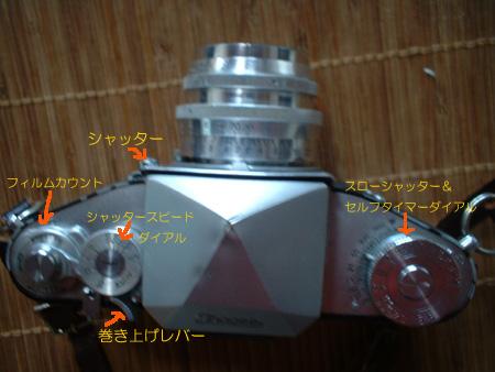 b0045044_16124581.jpg
