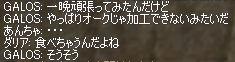 b0046950_5465461.jpg