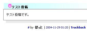 投稿欄のタイトルのイメージを2つ表示する方法_a0031863_16152717.jpg