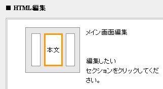 投稿欄のタイトルのイメージを2つ表示する方法_a0031863_22215924.jpg