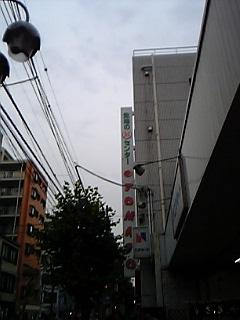 b0009979_1245214.jpg