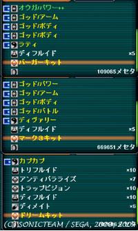 b0050081_212145.jpg