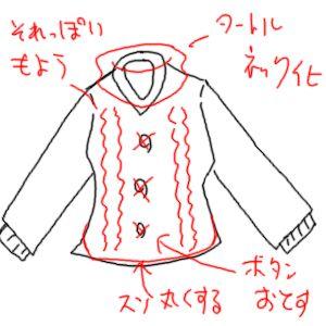 a0011482_0501545.jpg