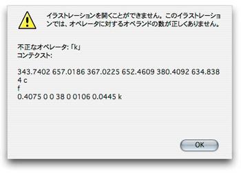 b0007891_1652633.jpg
