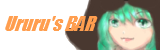 うるる's Bar