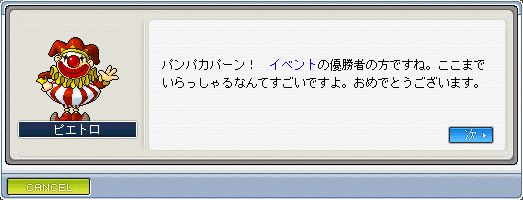 b0039021_18464885.jpg