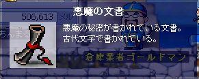 b0039021_18502738.jpg