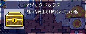 b0039021_18565838.jpg