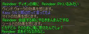 c0005826_1261919.jpg
