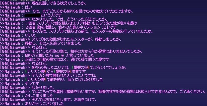 b0032757_22195642.jpg